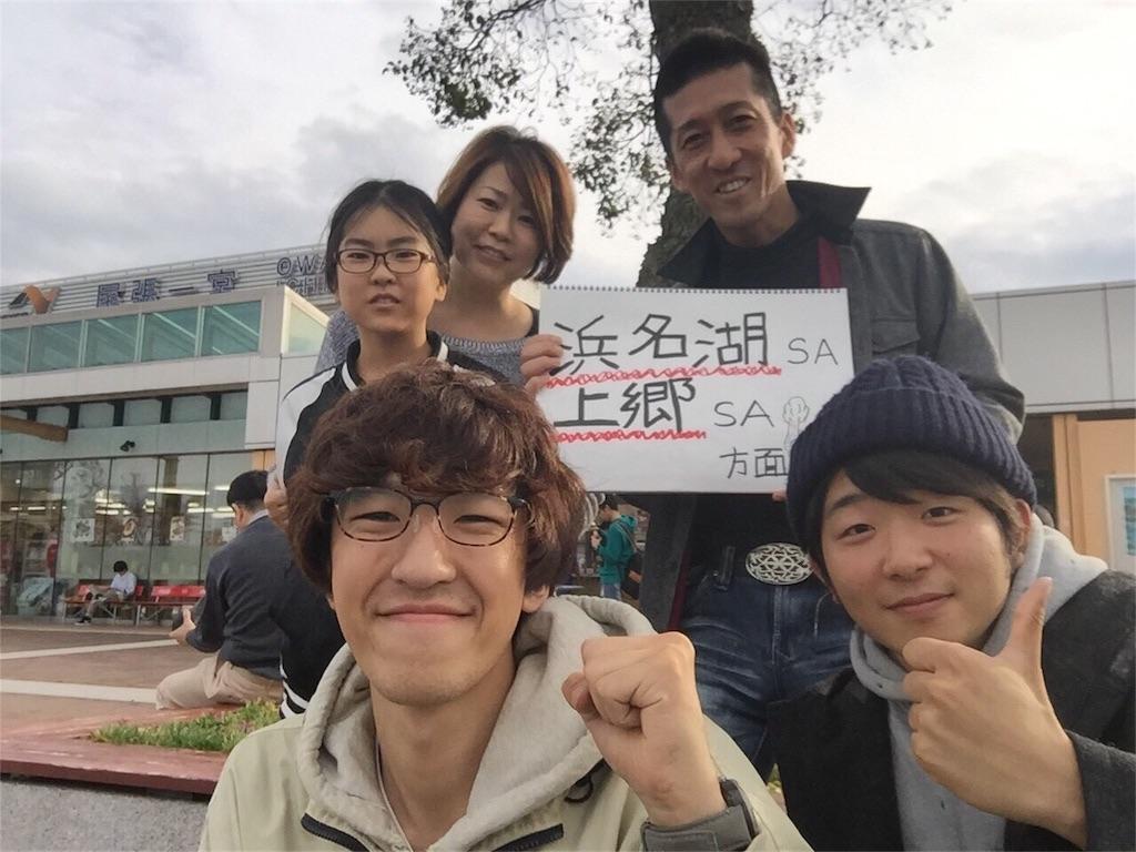 f:id:tabisurujouhoushitsu:20161202181828j:image
