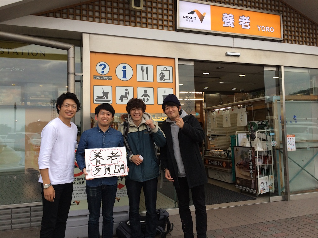 f:id:tabisurujouhoushitsu:20161202190153j:image