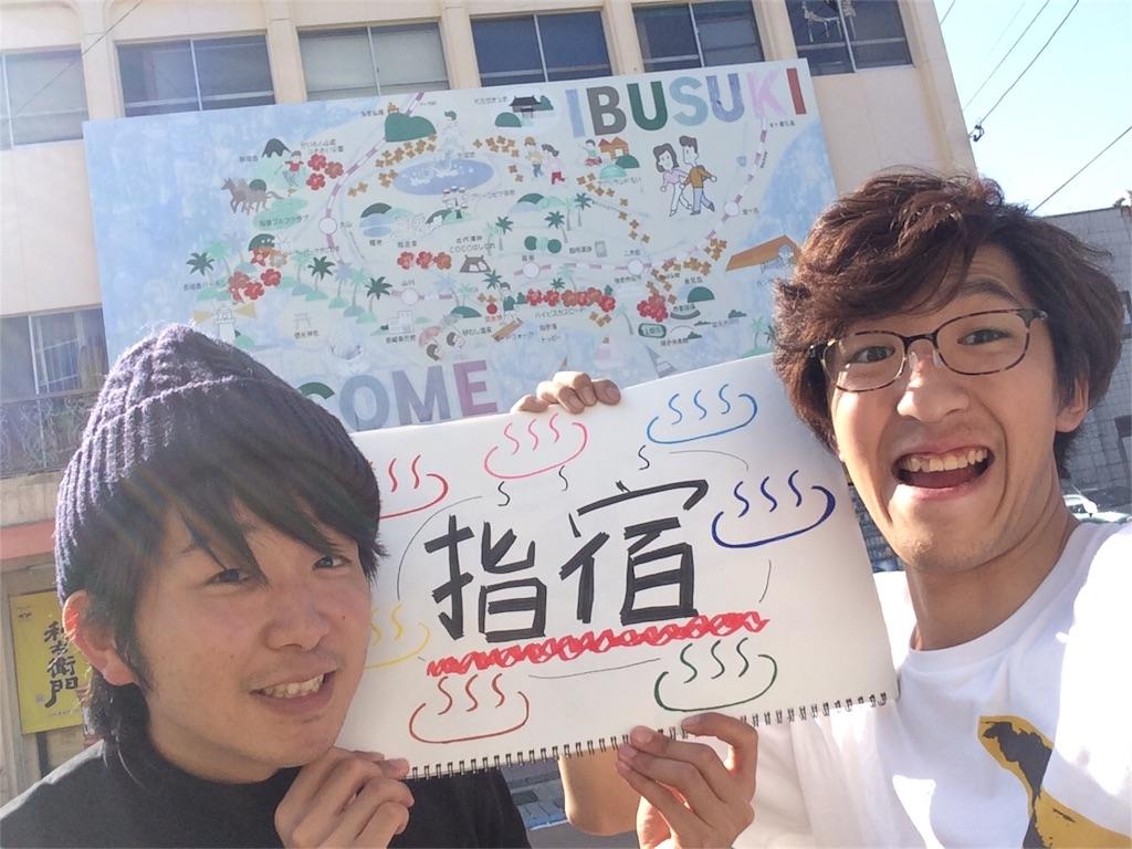 f:id:tabisurujouhoushitsu:20161212105650j:image