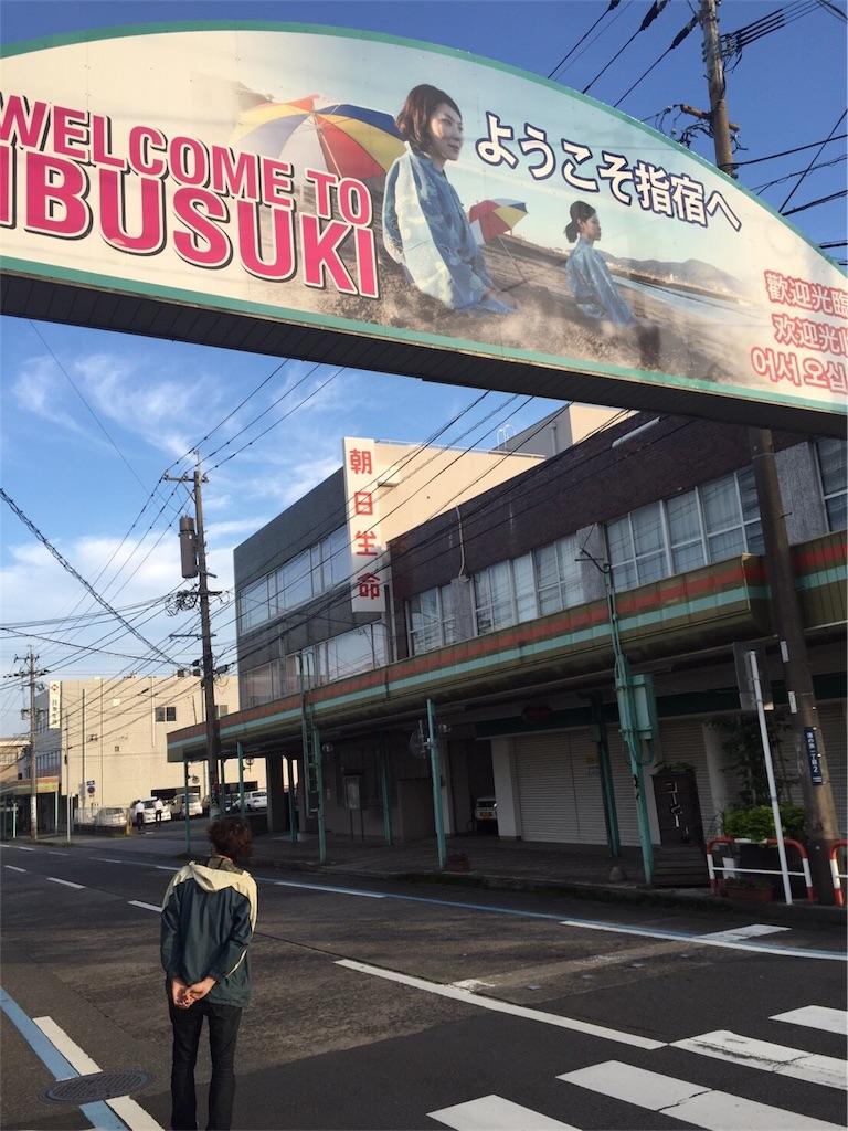 f:id:tabisurujouhoushitsu:20161212153042j:image