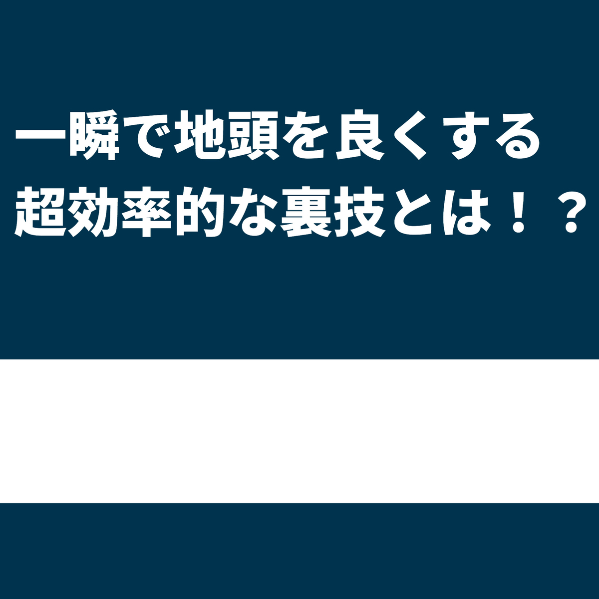 f:id:tabitatsu:20200412194713j:plain