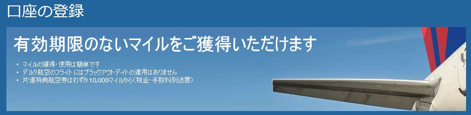 f:id:tabitobu:20160703232503p:plain