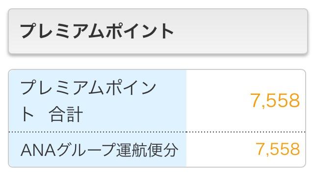 f:id:tabitobu:20160918220631j:plain