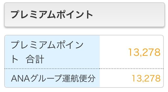 f:id:tabitobu:20161001122546j:plain