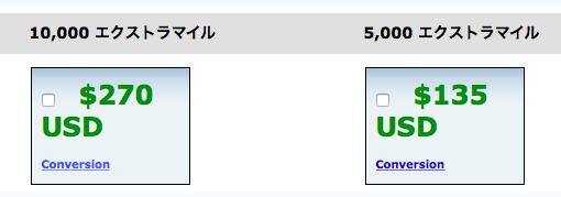 f:id:tabitobu:20161010122627p:plain