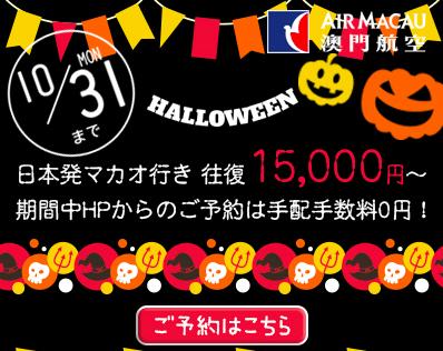 f:id:tabitobu:20161021153104p:plain