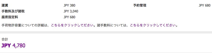 f:id:tabitobu:20161025020956p:plain