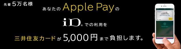 f:id:tabitobu:20161031112509p:plain