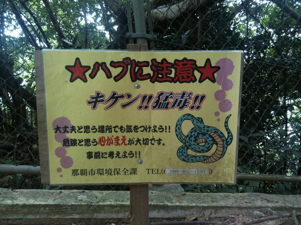 f:id:tabitobu:20161106155102j:plain