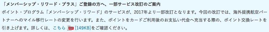 f:id:tabitobu:20161115142138p:plain