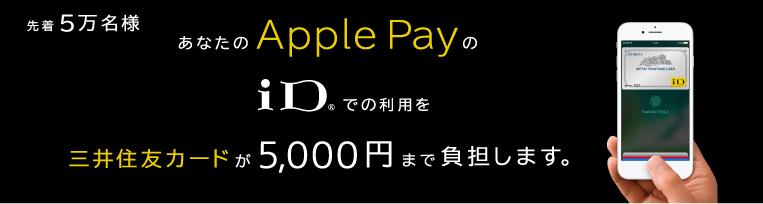 f:id:tabitobu:20161128221034p:plain