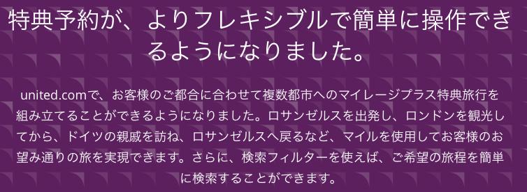 f:id:tabitobu:20161203010333p:plain