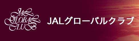 f:id:tabitobu:20170102220504p:plain