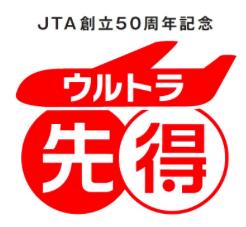 f:id:tabitobu:20170120215555p:plain
