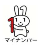 f:id:tabitobu:20170508012549p:plain