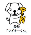 f:id:tabitobu:20170508012555p:plain