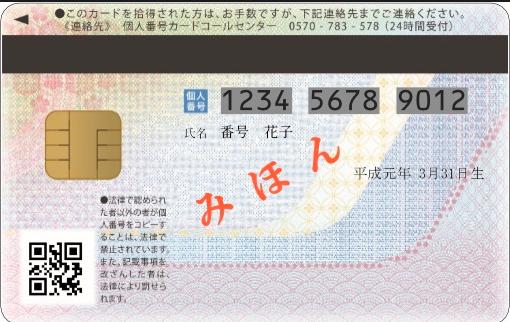 f:id:tabitobu:20170508013622p:plain