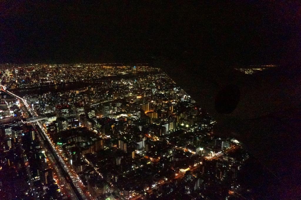 f:id:tabitobu:20170513172730j:plain
