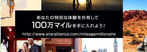 f:id:tabitobu:20170515210311p:plain