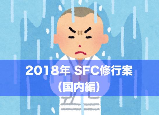 f:id:tabitobu:20170831144702p:plain