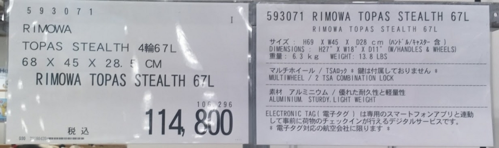 f:id:tabitobu:20180424135047j:plain
