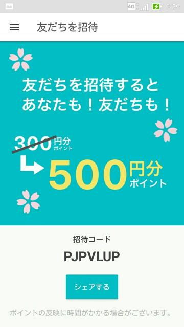 f:id:tabitoeiyo:20170428100004j:plain
