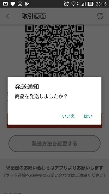 f:id:tabitoeiyo:20170809232848j:plain