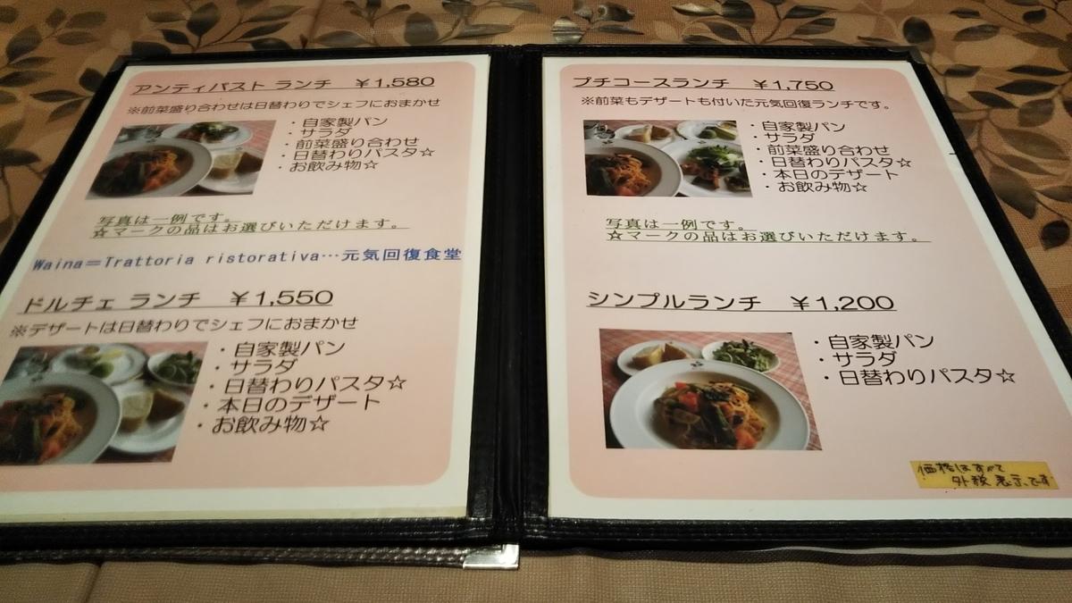f:id:tabitogurume:20190804174732j:plain