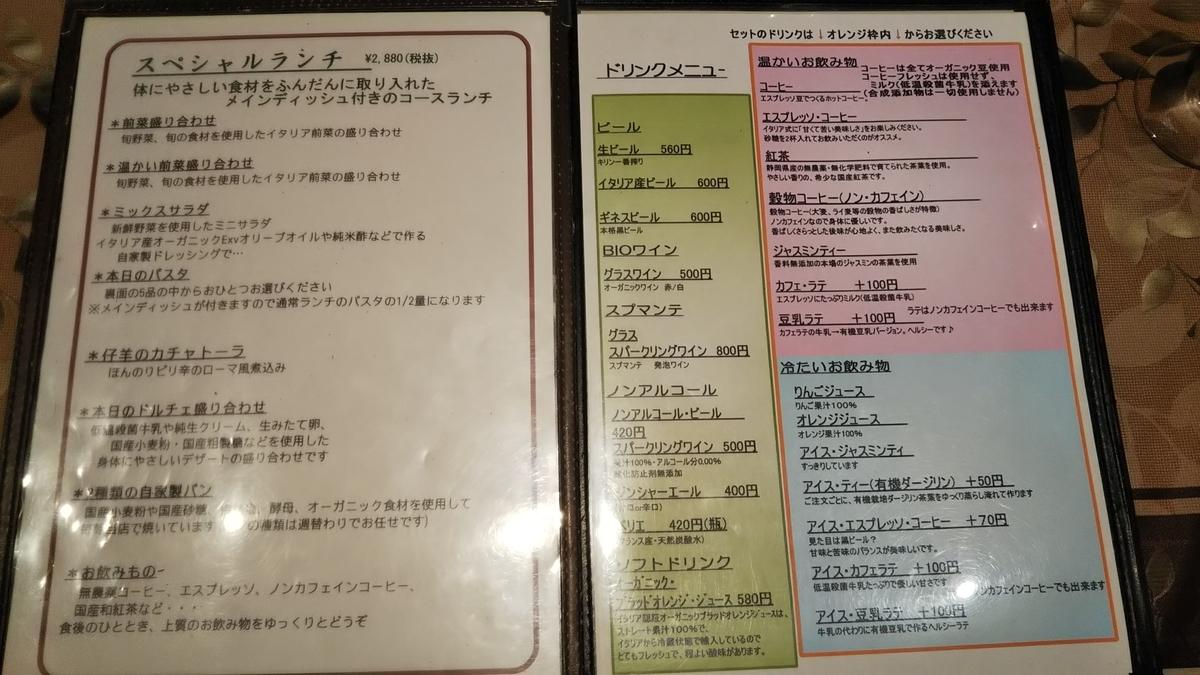 f:id:tabitogurume:20190804174901j:plain
