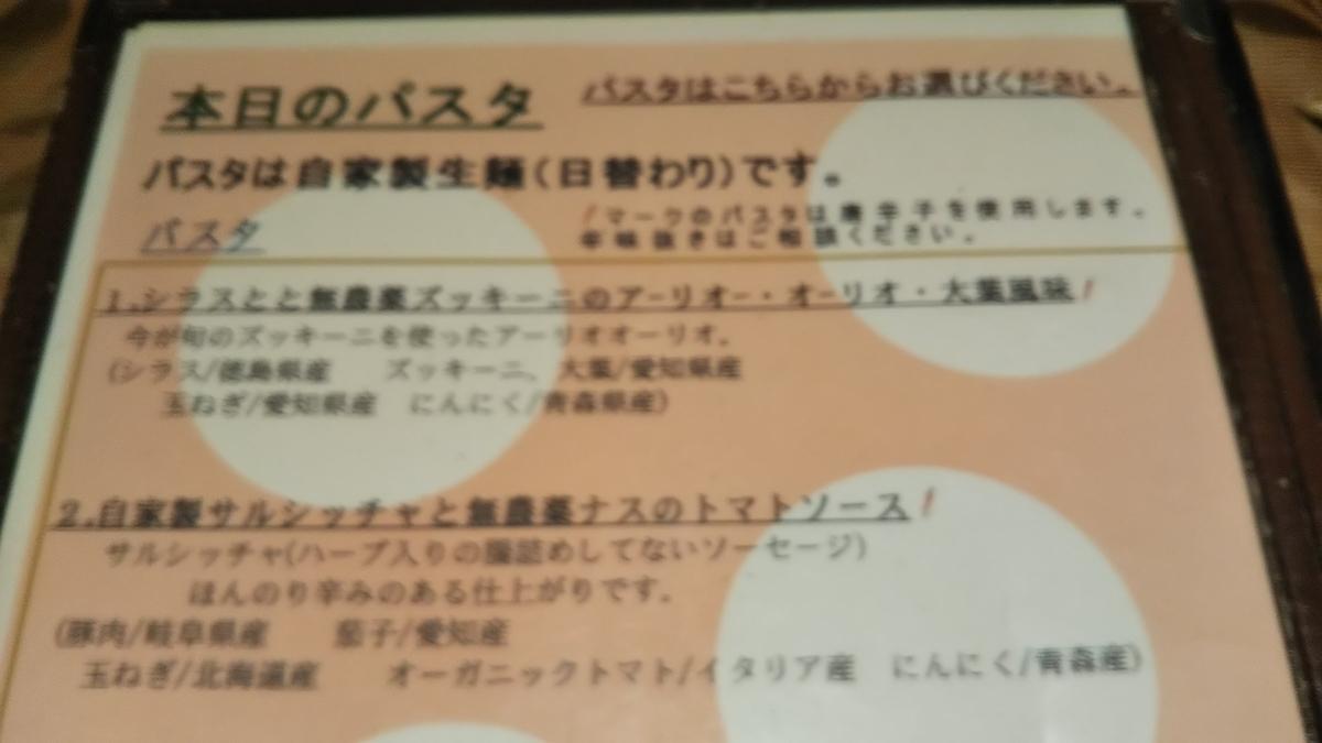 f:id:tabitogurume:20190804174938j:plain