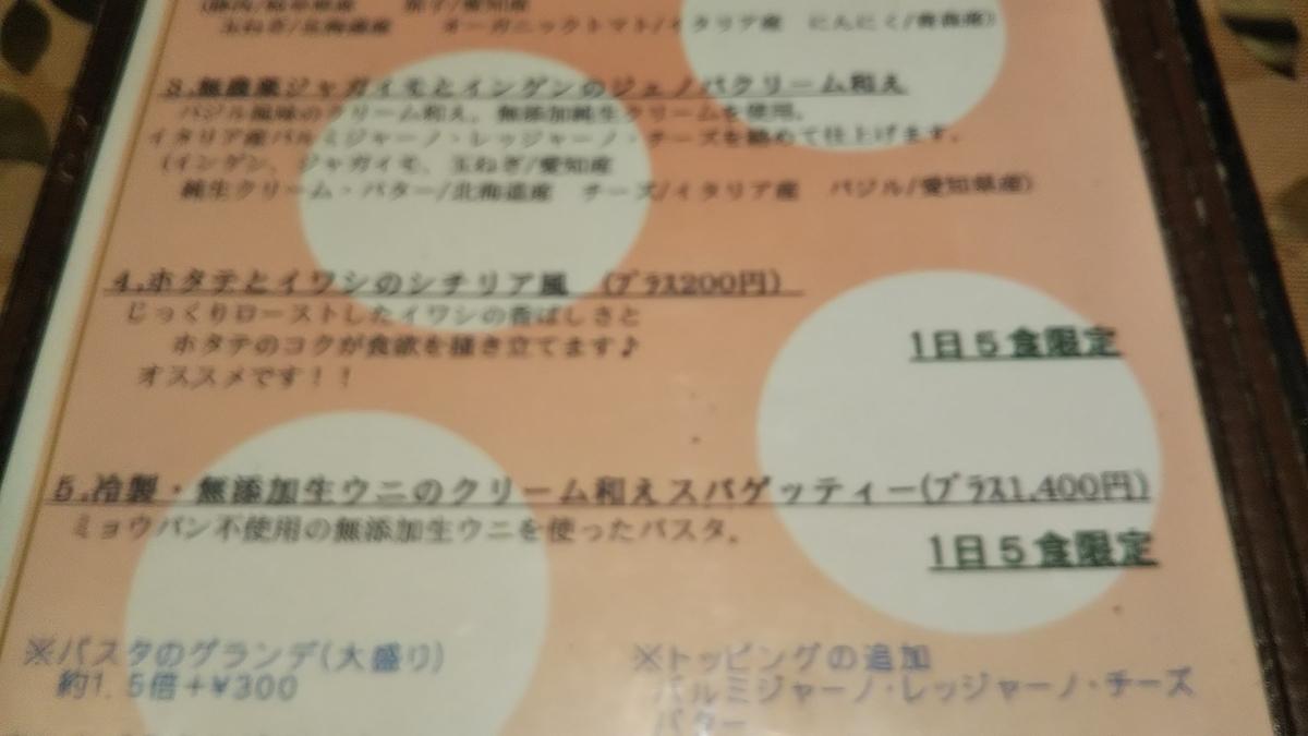 f:id:tabitogurume:20190804174955j:plain