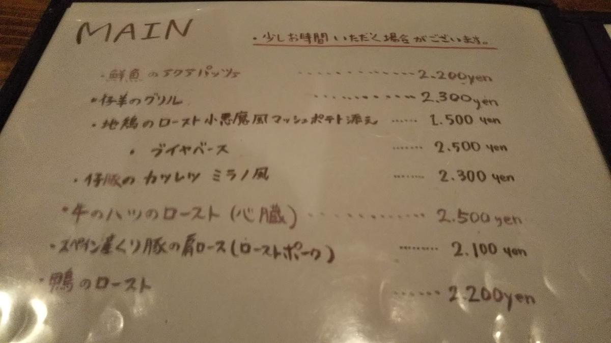 f:id:tabitogurume:20190812162711j:plain