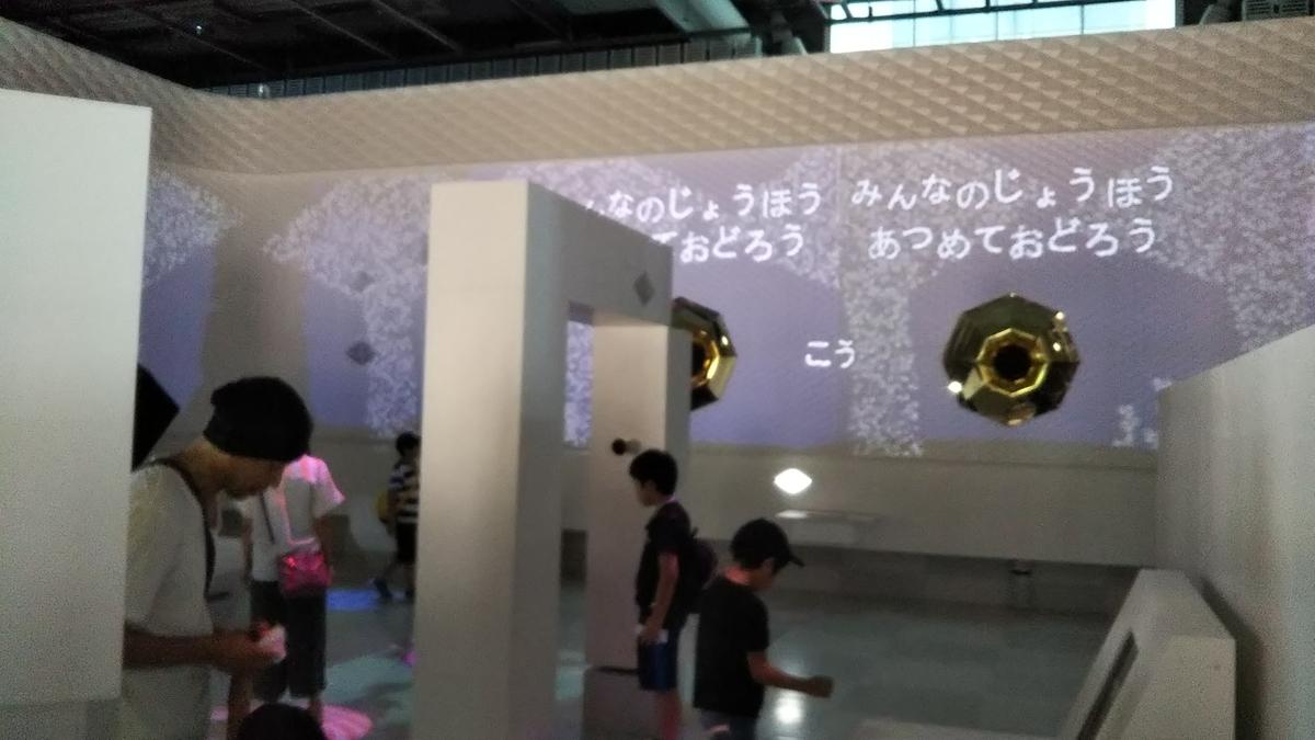 f:id:tabitogurume:20190905232954j:plain