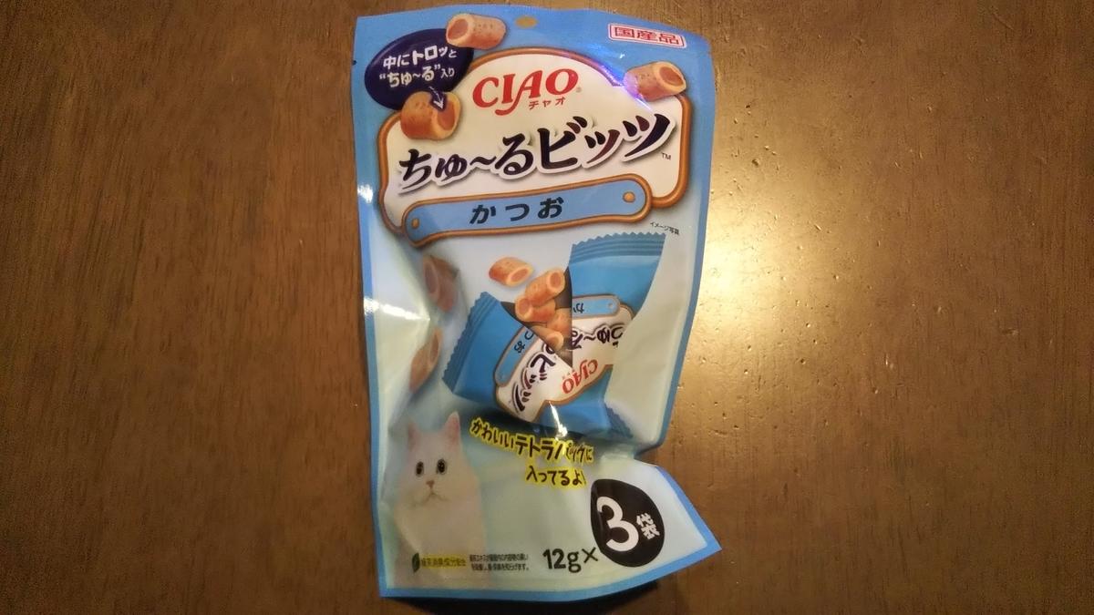 f:id:tabitogurume:20190916231852j:plain