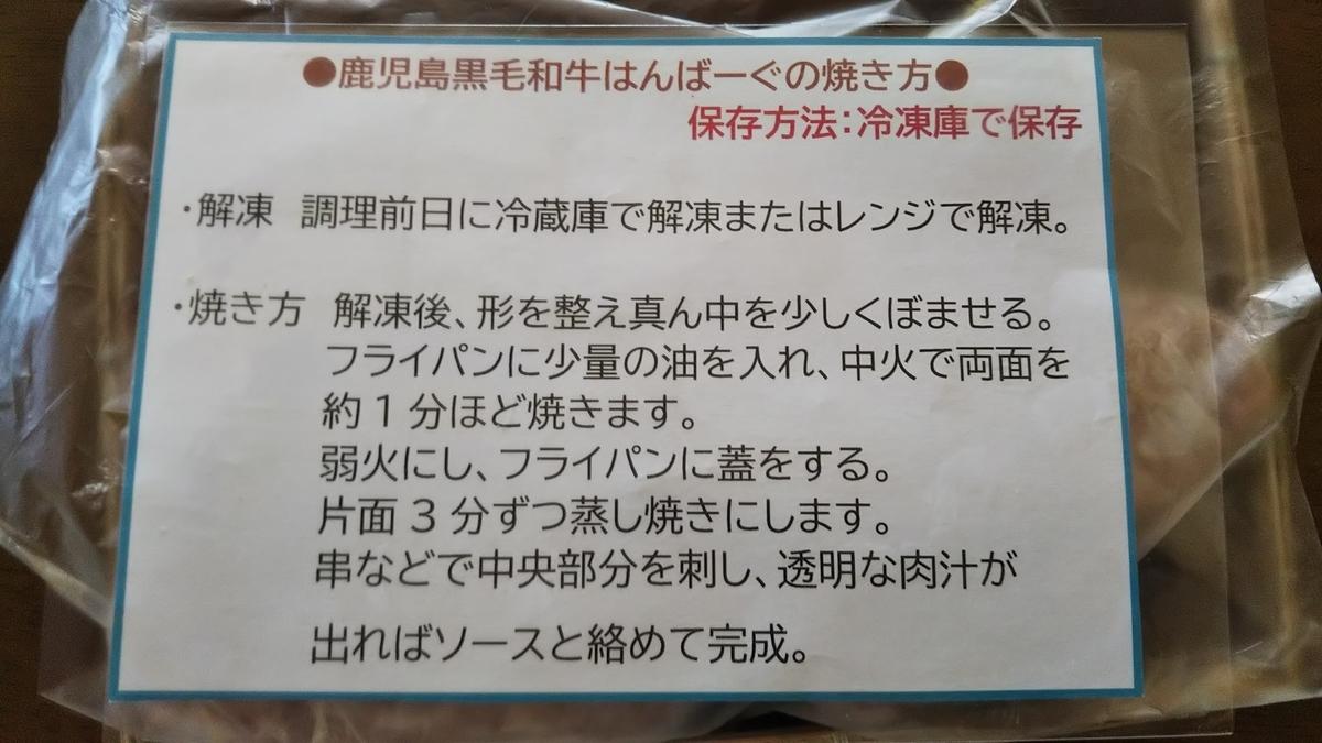 f:id:tabitogurume:20191129212808j:plain