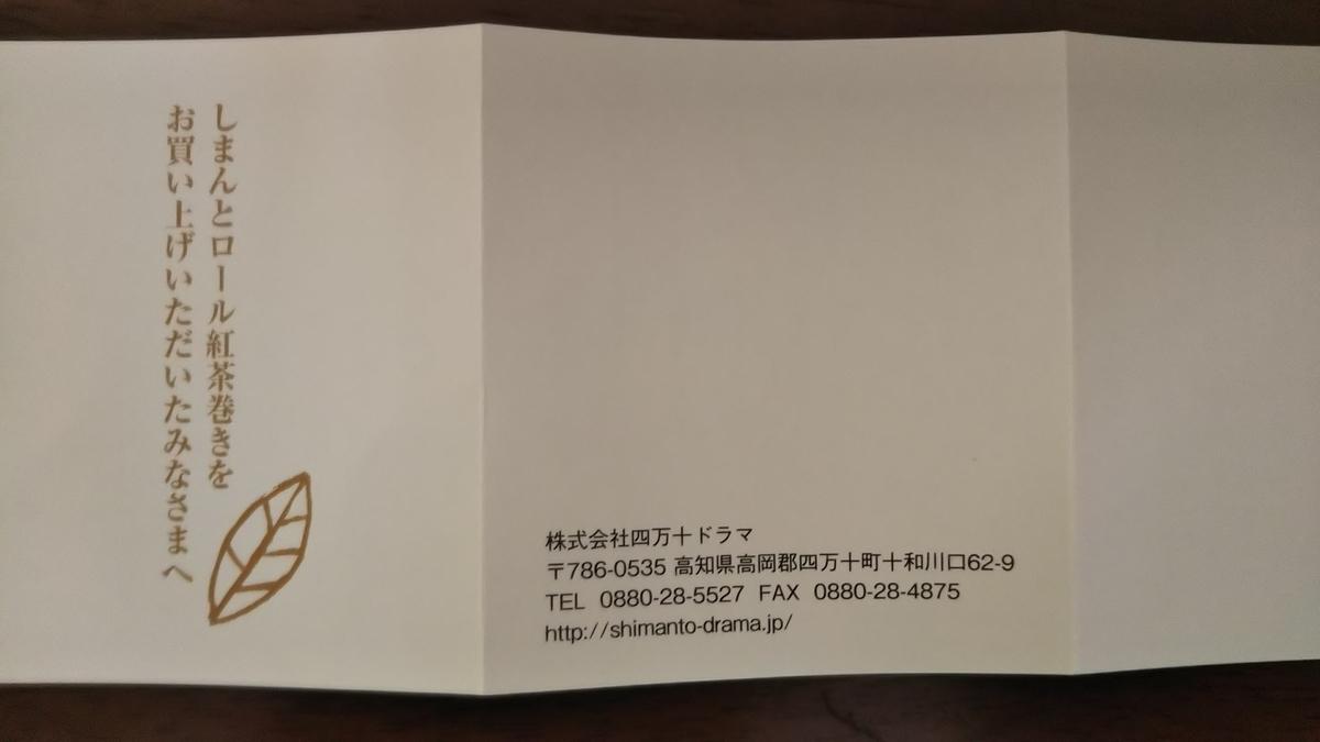 f:id:tabitogurume:20191130001750j:plain