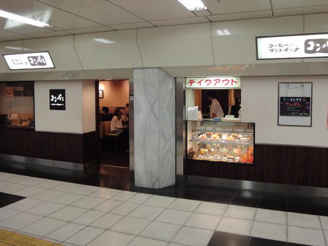 f:id:tabitogurume:20191201011230j:plain
