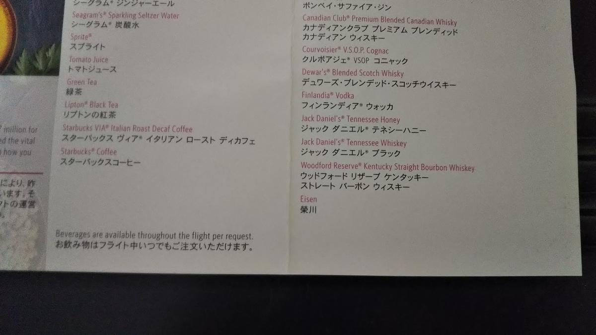 f:id:tabitogurume:20200202171932j:plain