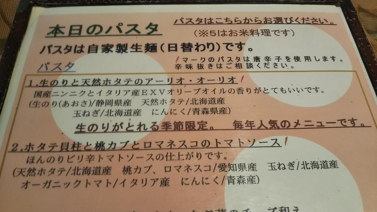 f:id:tabitogurume:20200209232617j:plain
