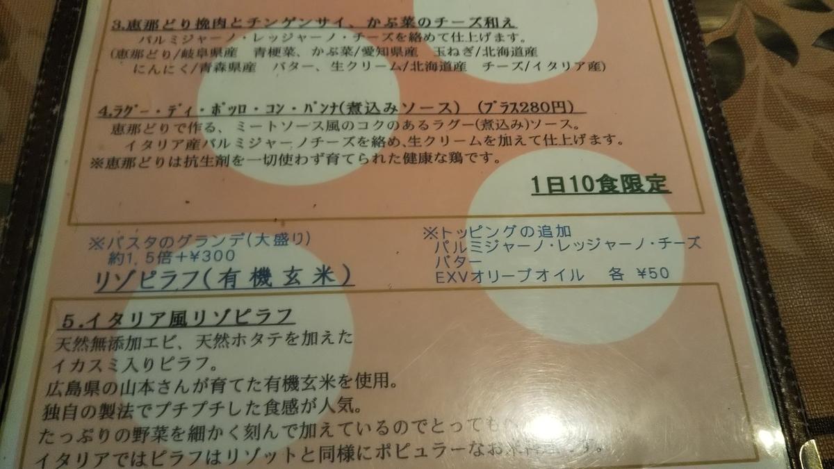 f:id:tabitogurume:20200209232646j:plain