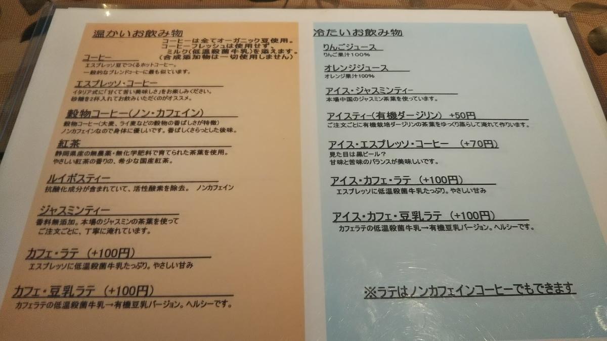 f:id:tabitogurume:20200209232741j:plain