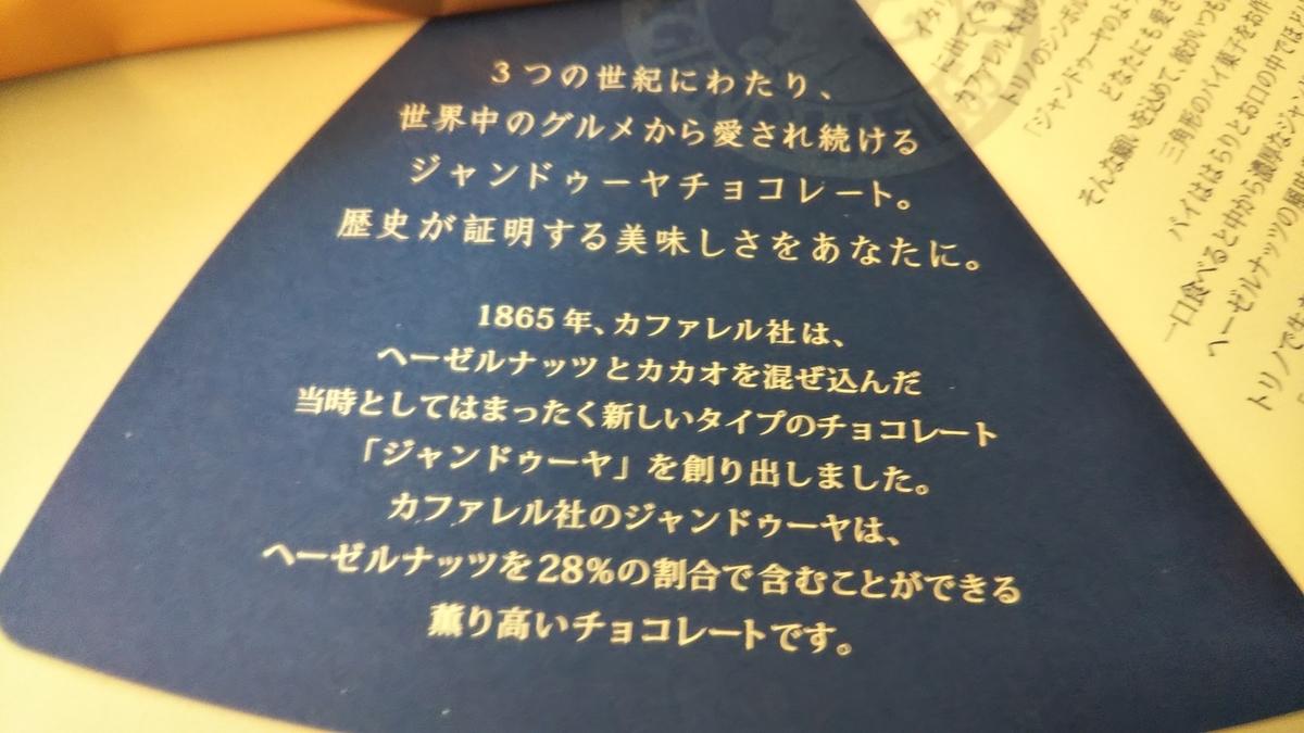 f:id:tabitogurume:20200322144621j:plain