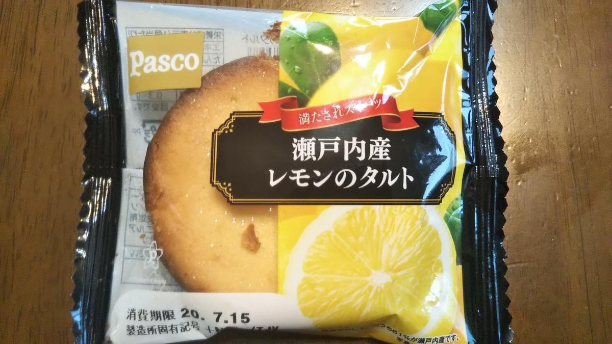 f:id:tabitogurume:20200726140059j:plain