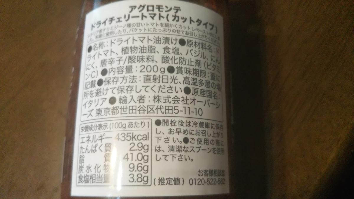 f:id:tabitogurume:20200809170739j:plain