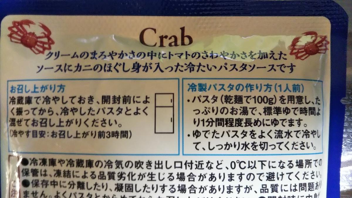 f:id:tabitogurume:20200830120257j:plain