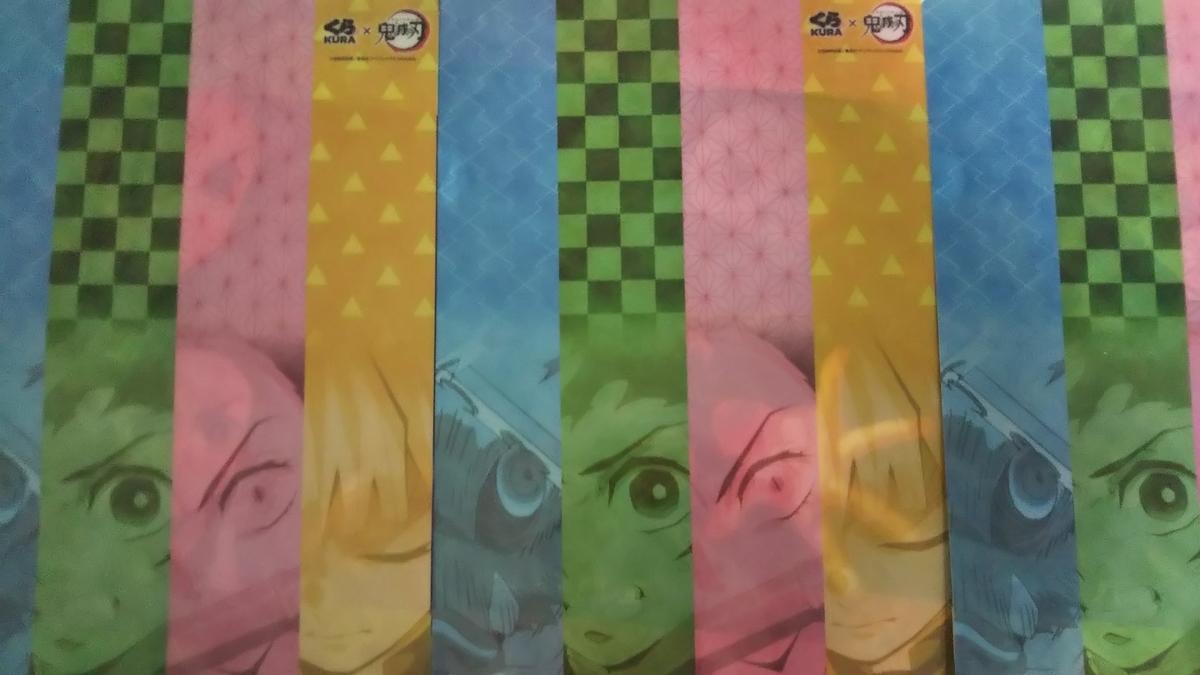 f:id:tabitogurume:20200905001001j:plain