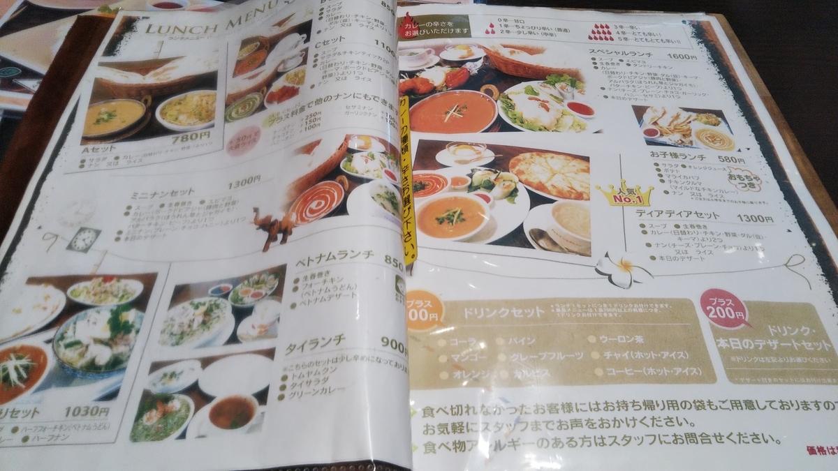 f:id:tabitogurume:20200920110811j:plain