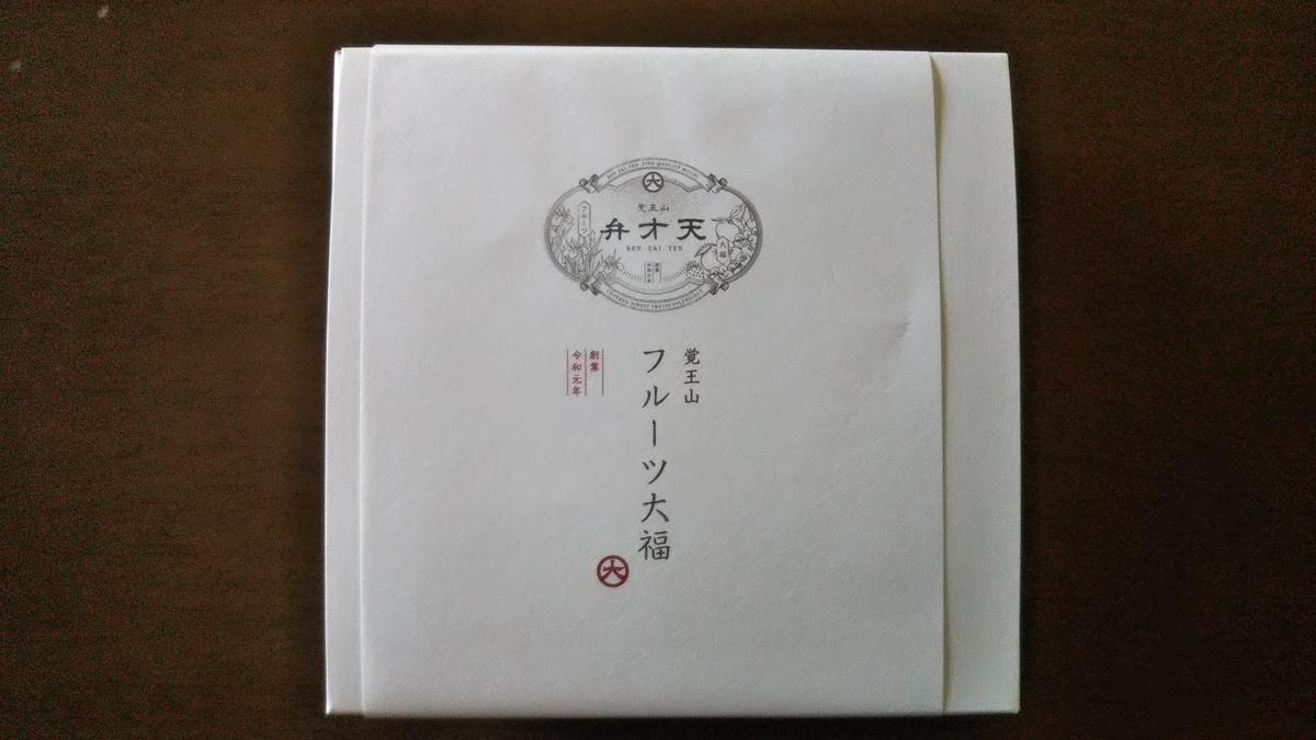 f:id:tabitogurume:20200920161353j:plain