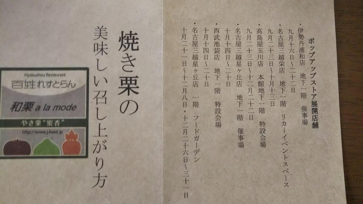 f:id:tabitogurume:20201107172119j:plain