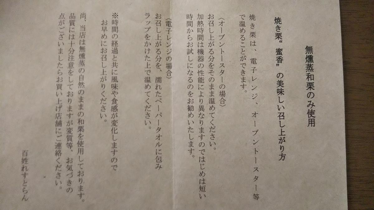 f:id:tabitogurume:20201107172222j:plain
